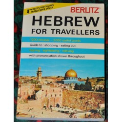 Hebrew for travellers